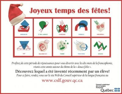 Découvrez les dix mots de la francophonie!