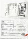 Étiquettes et déclaration de douanes en anglais uniquement