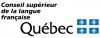 Complaisance et complicité du gouvernement québécois